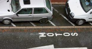 place-parking